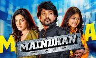 Maindhan Official Trailer